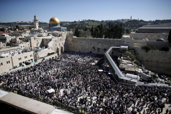 Where is the temple mount | What is the Dome of the Rock