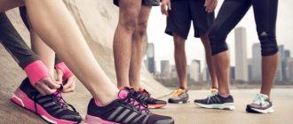 легкие кроссовки для мужчин и женщин