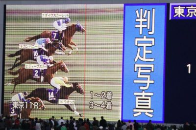2008年秋の天皇賞の写真判定