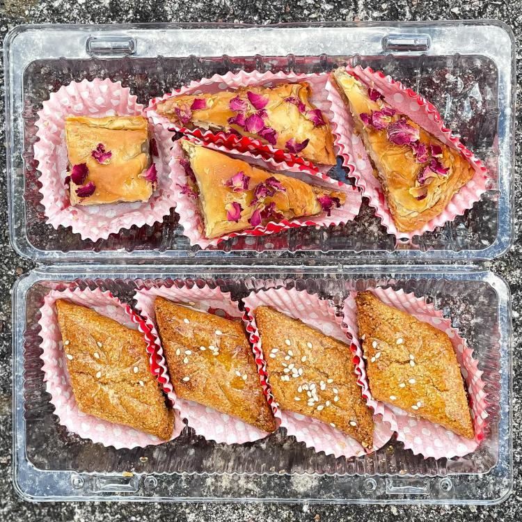 wid flavour baklava