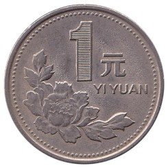 1 chinese yuan coin national emblem obverse 1