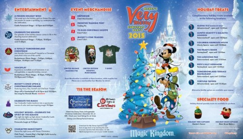 MVMCP Guide Front