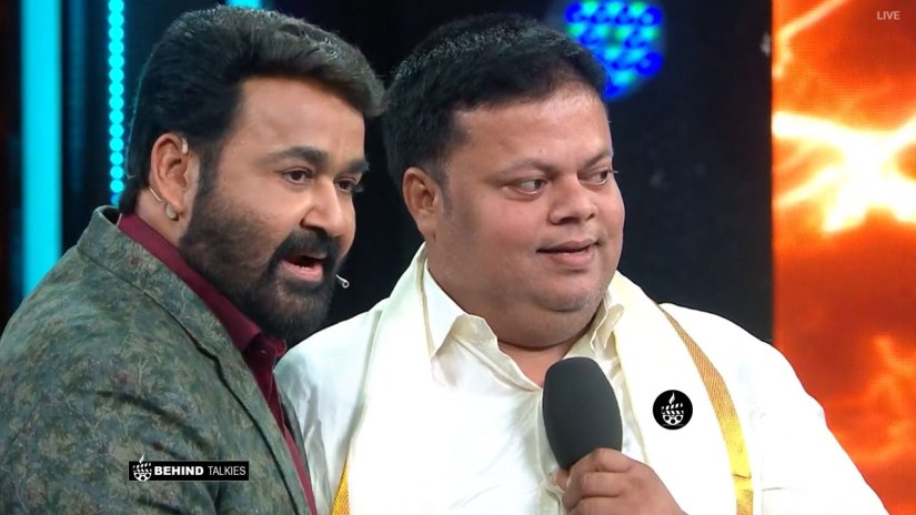 Anoop Chandran With Mohan lal in Bigg Boss
