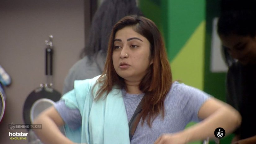 Archana Funny in Bigg Boss House