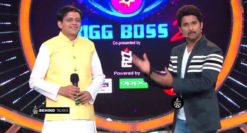 Babu Gogineni with Nani in Bigg Boss Telugu