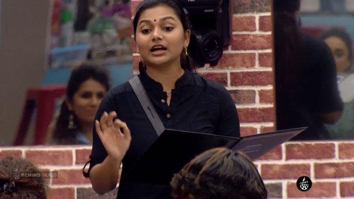 Sreelakshmi Sreekumar In Bigg Boss House