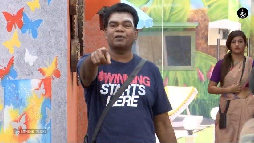 Ponnambalam Angry In Bigg Boss House