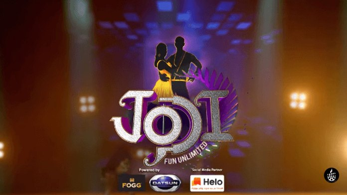 Jodi Fun Unlimited