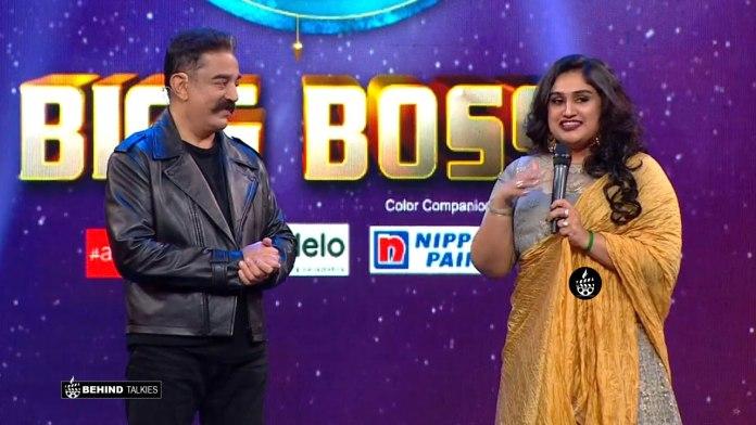 Vanitha Vijaykumar in Bigg Boss