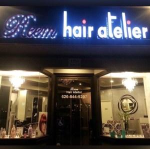 Reem Hair Atelier