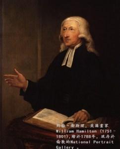 BH67-36-7483-圖1.John_Wesley_by_William_Hamilton.1788R20