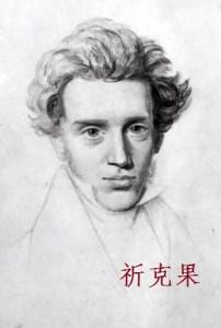 BH68-46-7104-圖1:Kierkegaard. by Niels Christian Kierkegaard (1806-1882)@Royal Library of Denmark - Kierkegaard Manuscripts.reduce