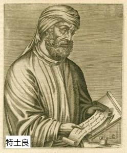 BH68-40-7434-圖2-Tertullianr