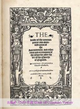 BH76-16-8008-圖2-Book_of_common_prayer_1549 W400
