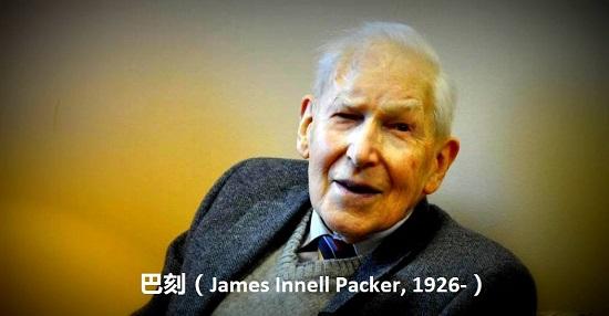 J-I-Packer-960x500