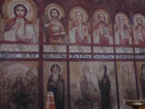 Coptic_Christian_Church_relief_wall