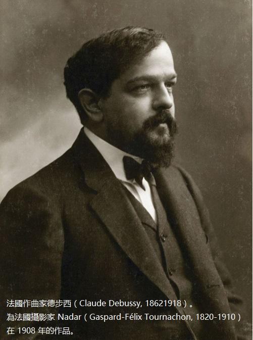 BH78-16-8195-圖2-Claude_Debussy_ca_1908,_foto_av_Félix_Nadar W500