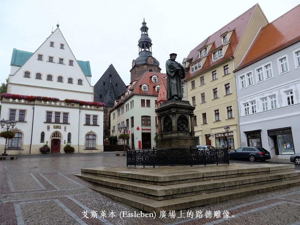 BH78-52-8114-圖1-Eisleben广场上的路德雕像。高蓓明攝-IMG_9350