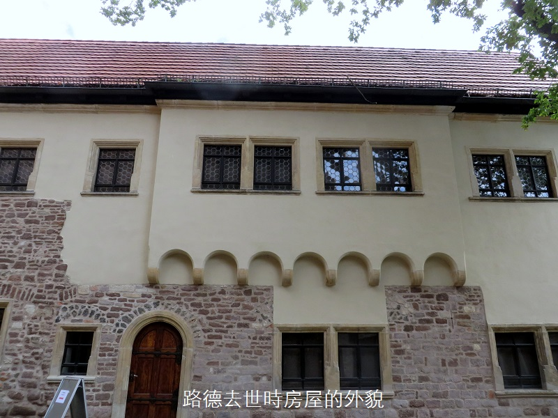BH78-52-8114-圖4-路德去世時房屋的外貌。高蓓明攝-IMG_9465
