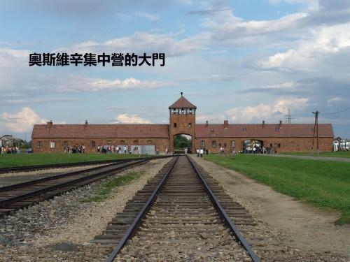 pic3-birkenau_gate