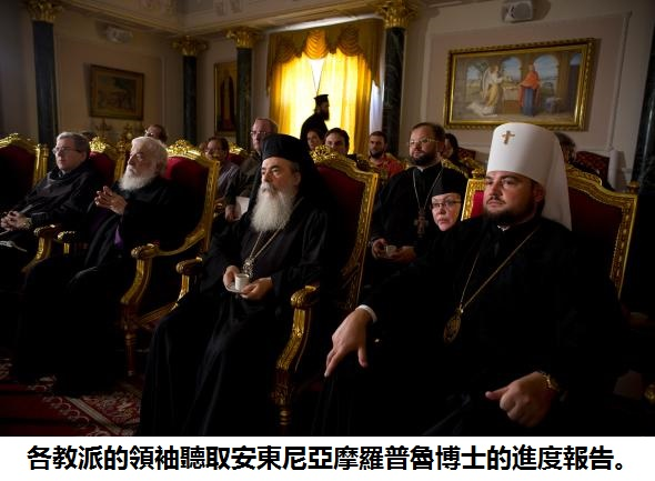 pic-10-church_holy_sepulchre-adapt-church-leaders