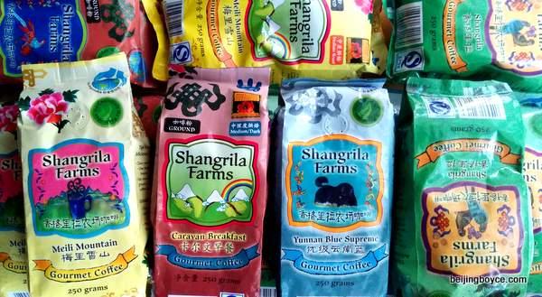 shangrila farms yunnan coffee beijing china.jpg