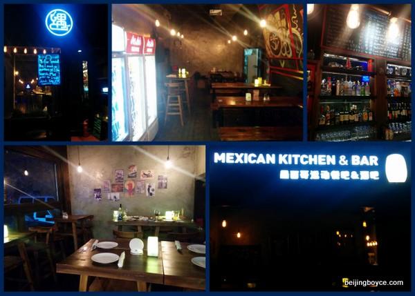 yubar mexican kitchen and bar beijing china.jpg
