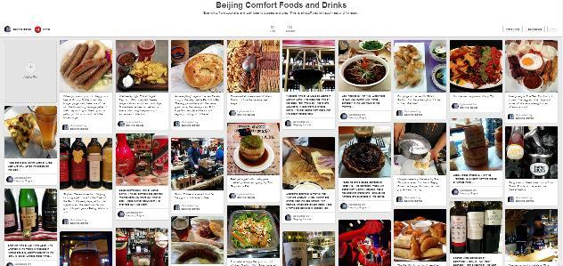 beijing boyce comfort food and drink pinterest page