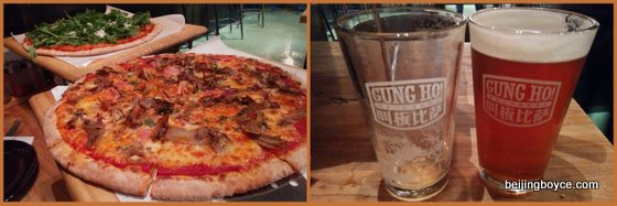 gung ho smoked pork and new zealand lamb rob cunningham pizza plus brooklyn lager beijing china.jpg
