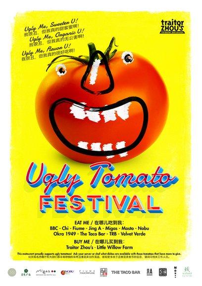 ugly_tomato_festival_1