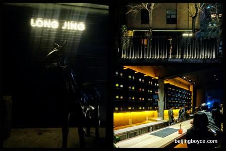 No Deadline Day Beijing Bar Crawl 2015 Long Jin Beijing China