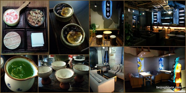 en vain baijiu restaurant and bar beijing china (3)