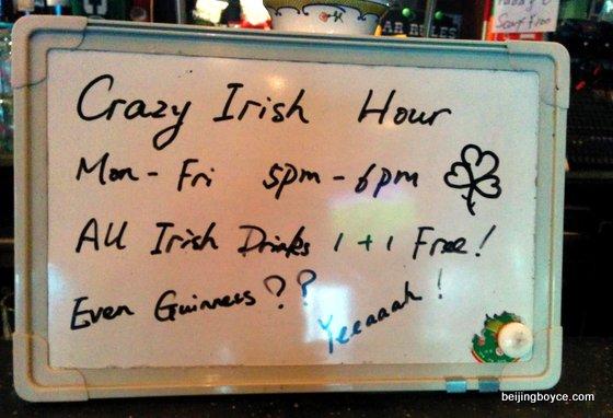 paddy o'shea's crazy irish hour guinness magners baileys kilkenny