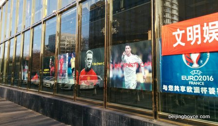 D One Sports Bar Workers Stadium West Beijing China (2)