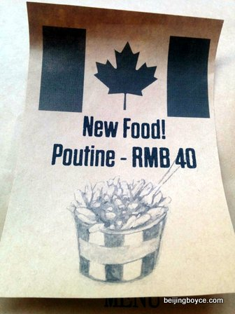 poutine jing-a taproom beijing china.jpg