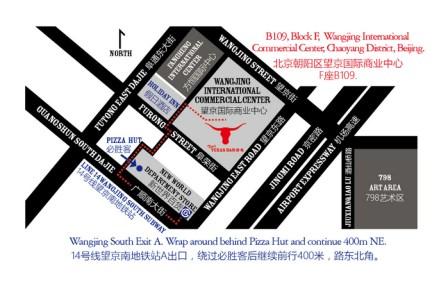 tim's texas bar-b-q wangjing (2)