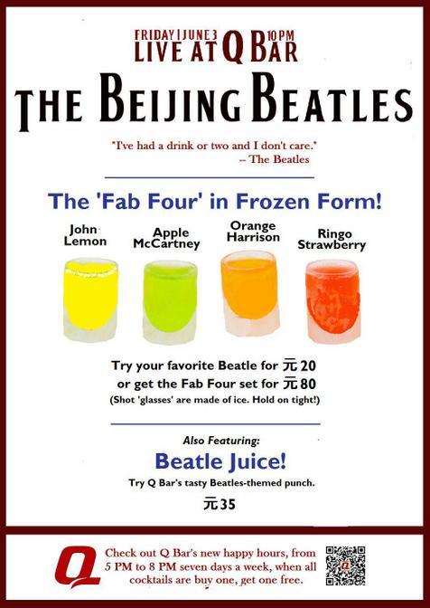 beijing beatles q bar john lemon apple mccartney ringo starrfruit orange harrison beatles juice beijing china