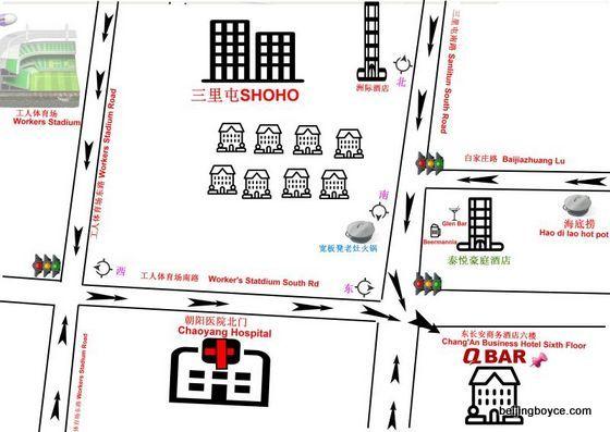 q bar beijing map  (2)