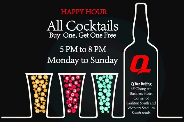 beijing boyce q bar happy hour