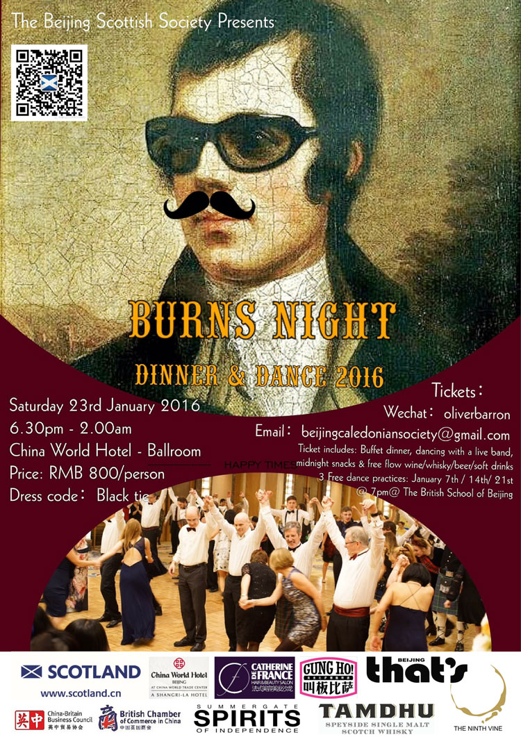 Burns Night 2016 Poster