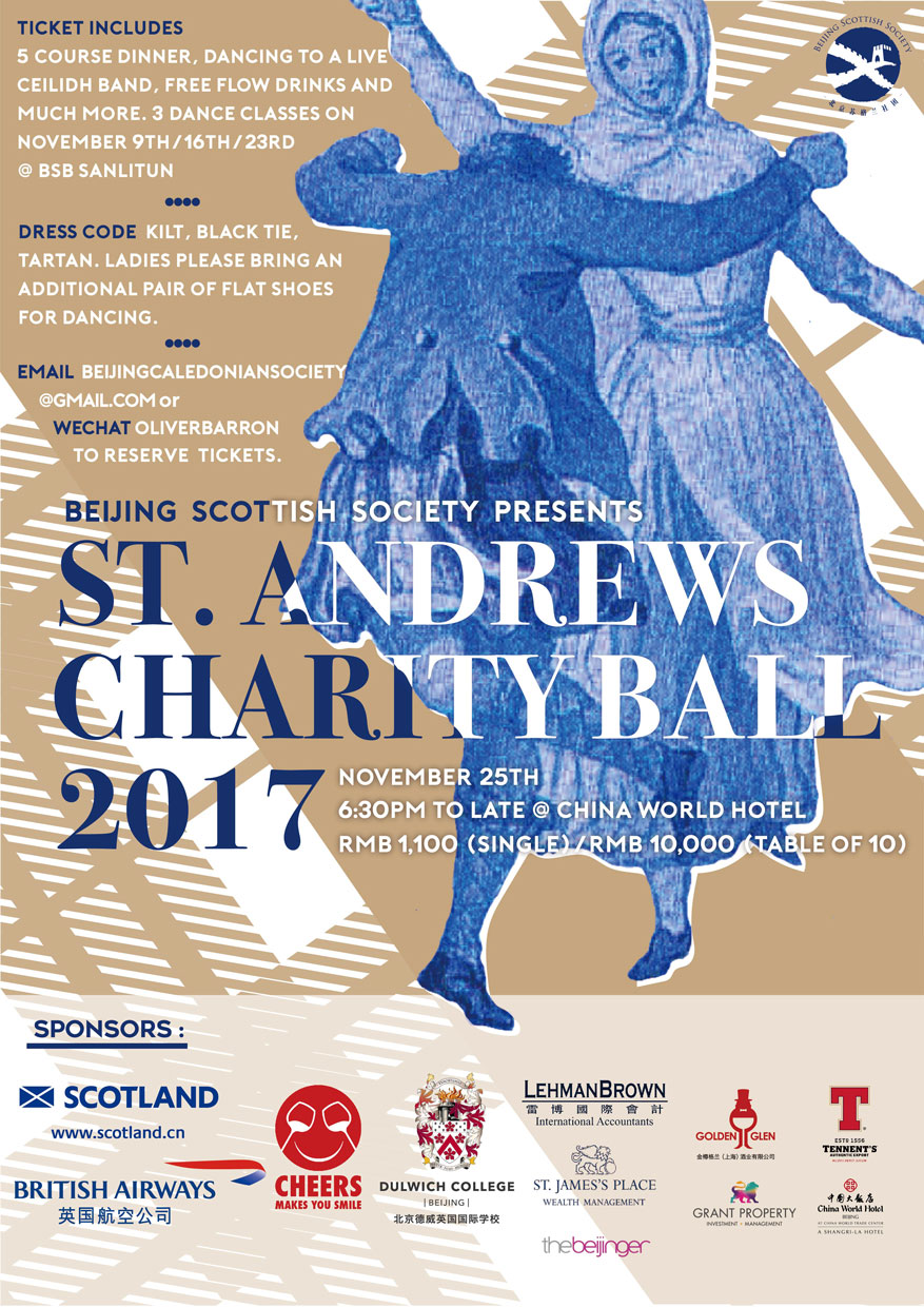 St Andrews Charity Ball 2017