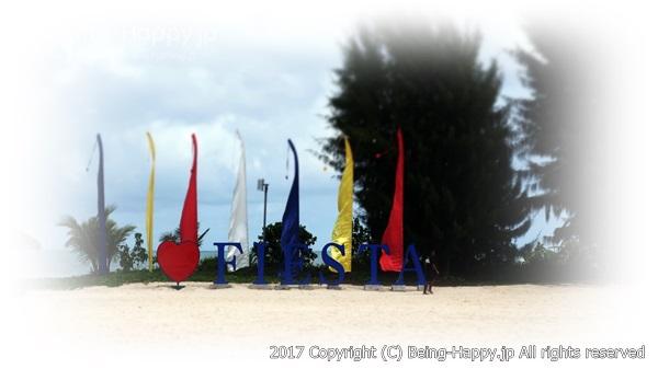 泊まったホテル フィエスタのビーチの思い出写真