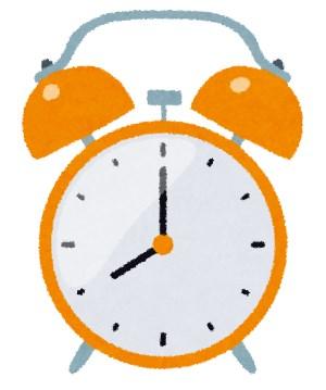 目覚まし時計のイメージイラスト