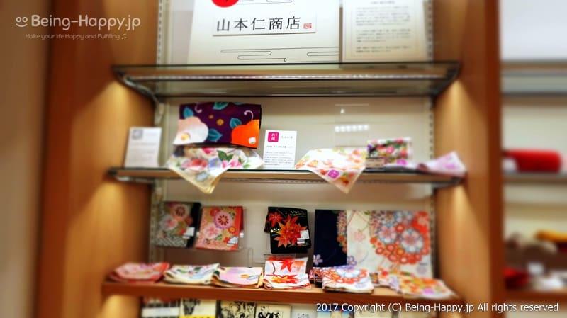 山本仁商店の和雑貨@丸善 池袋(MARUZEN) photo by 茶子(ちゃこ)