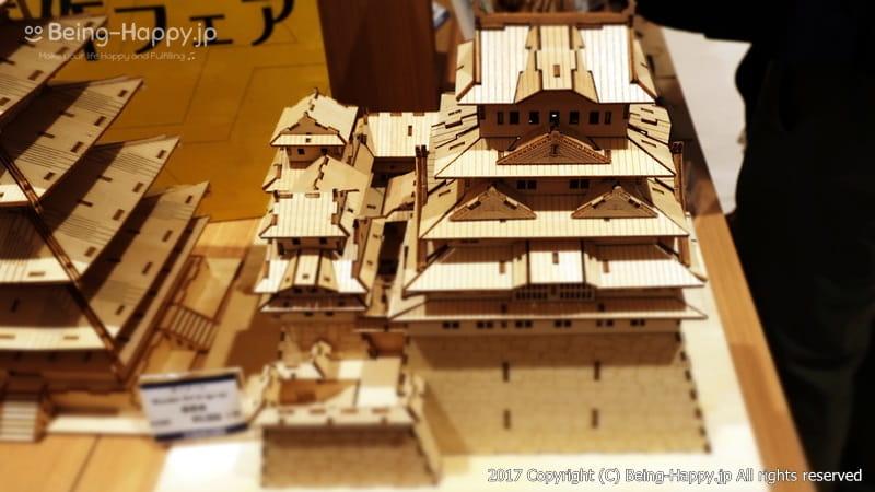 姫路城の木製模型@丸善 池袋(MARUZEN) photo by 茶子(ちゃこ)