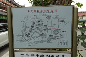 Map of Jimei
