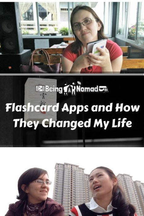 Flashcards apps revolutionized my language learning experience. I now speak 6 languages and I'm learning my 7th. This post explains how to use Flashcard Apps, which ones to look out for and how the Spaced Repetition System works. #learninglanguages #polyglot #flashcards #anki