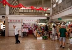 Raja Provisions, West Coast Plaza
