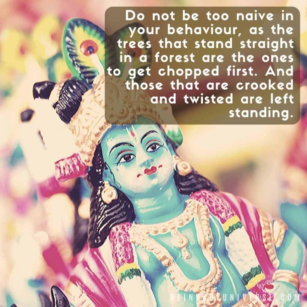 bhagawat geeta quote