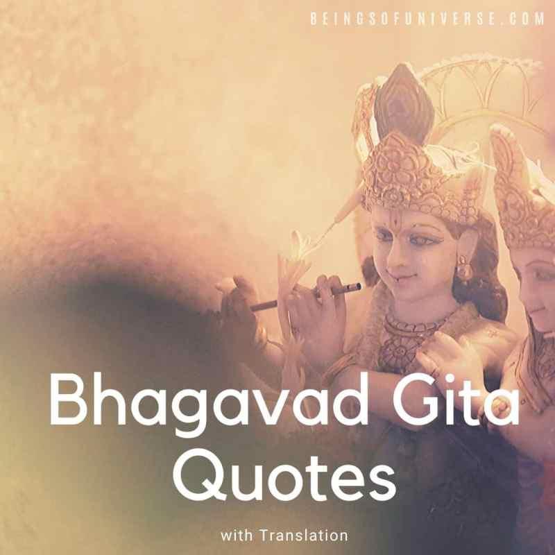 bhagavad gita quotes with translation